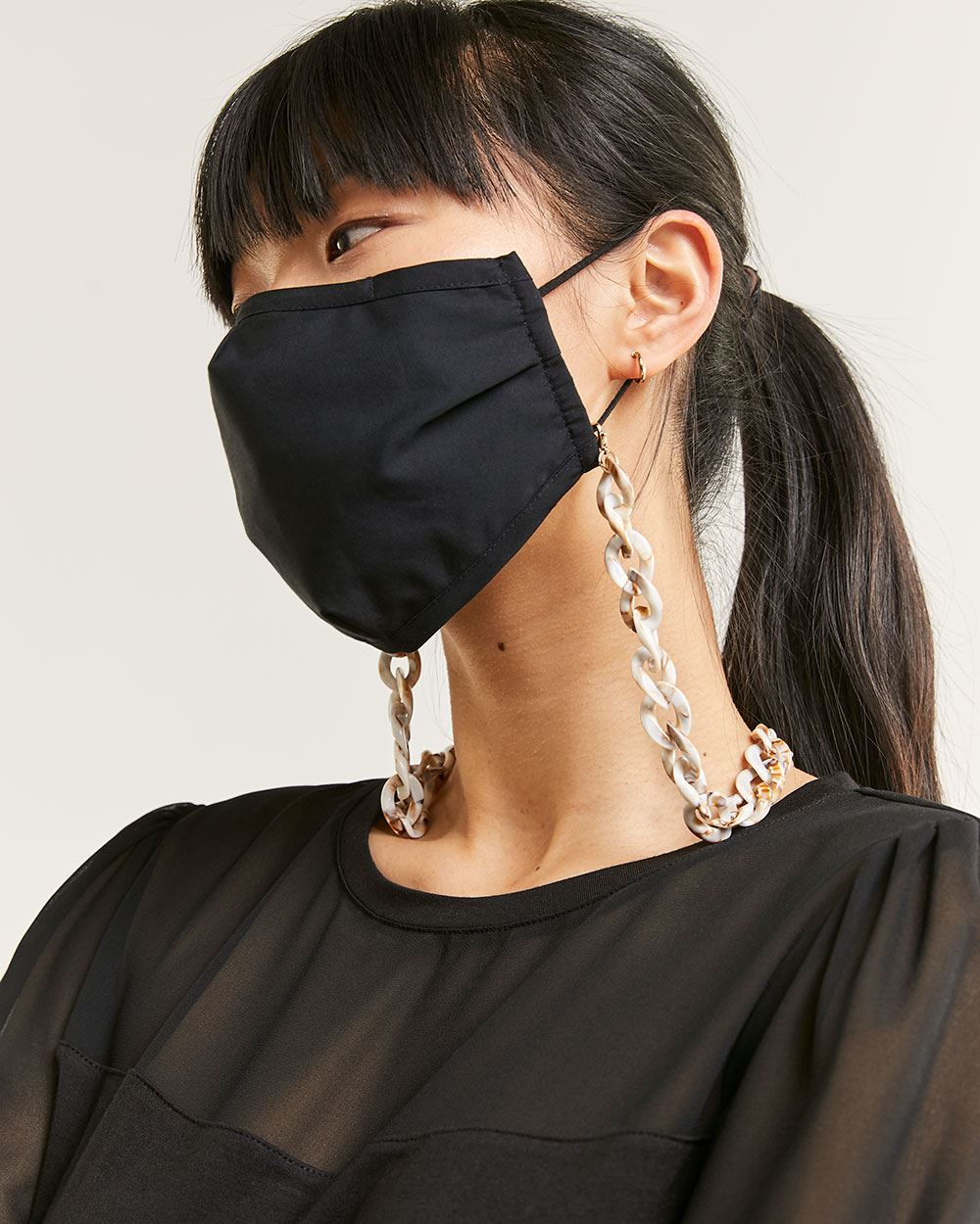 Face Mask Chain with Large Acrylic Links