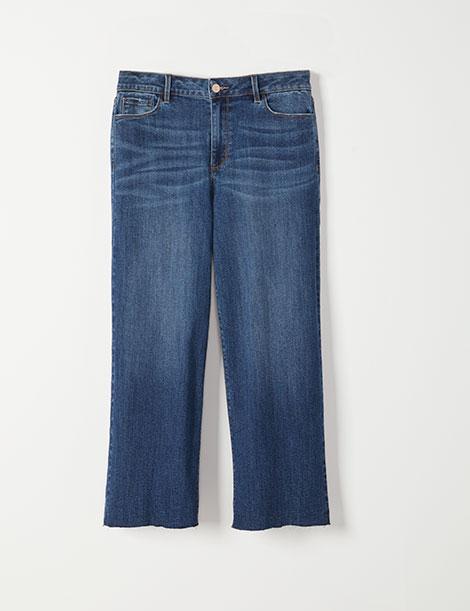 High Rise Frayed Hem Slim Leg Jeans