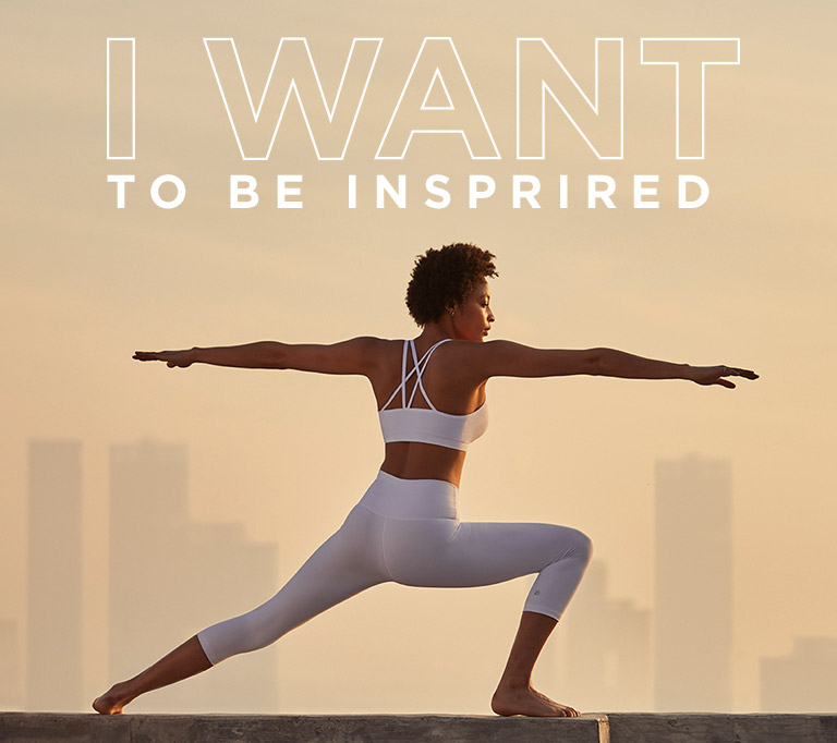 I want to be inspired